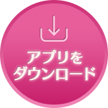 btn_download2